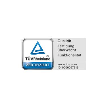 德国技术监督协会检测认证